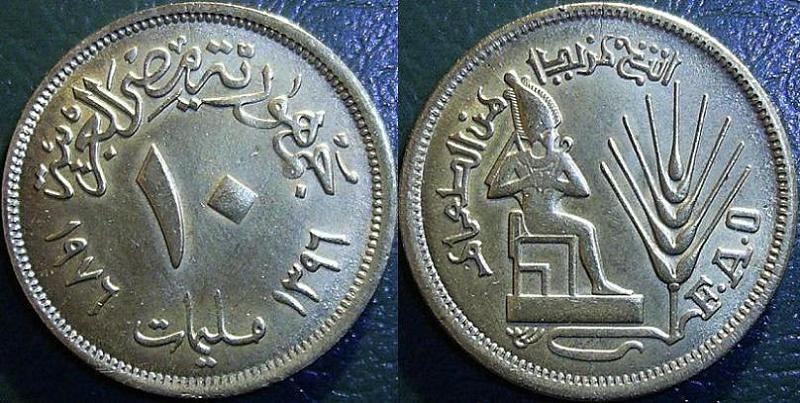 10 Milliemes – 1976 FAO