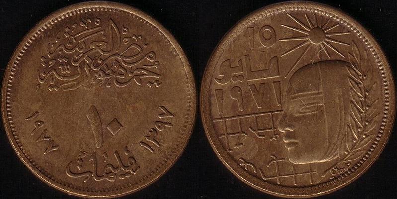 Egitto – 10 Milliemes – 1977