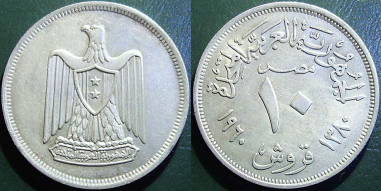 10 Piastre – 1960