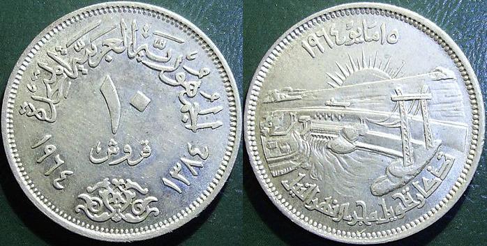 10 Piastre - 1964