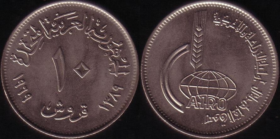 Egitto – 10 Piastre – 1969