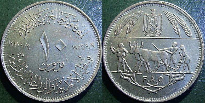 10 Piastre – 1970 FAO