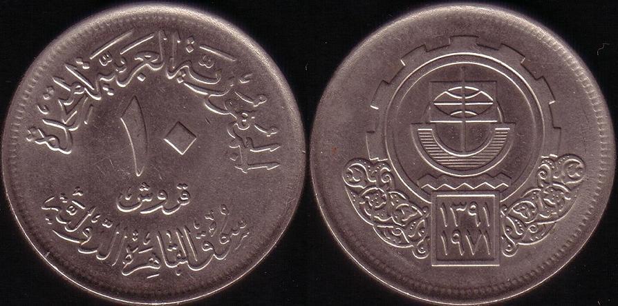 Egitto – 10 Piastre – 1971