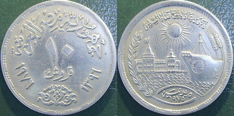 10 Piastre – 1976