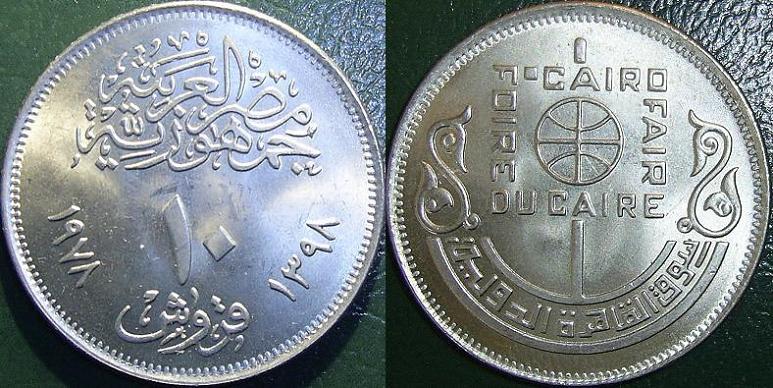 10 Piastre – 1978 – Fiera Internazionale del Cairo