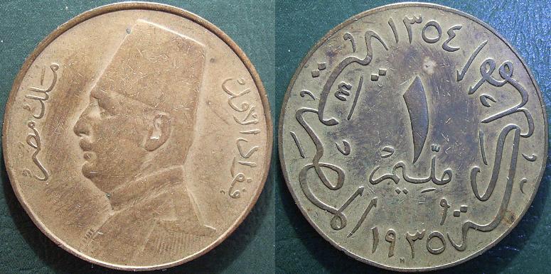 1 Millieme – 1935
