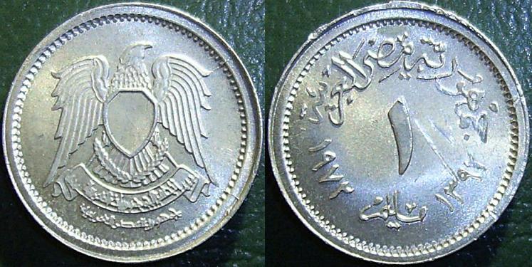 1 Millieme – 1972