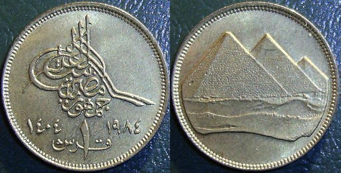 1 Piastra – 1404 – 1984