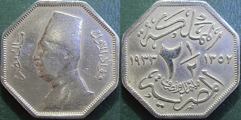 2,5 Milliemes – 1933