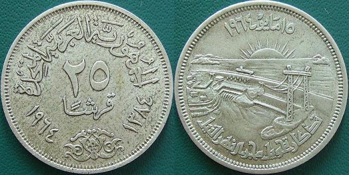 25 Piastre - 1964