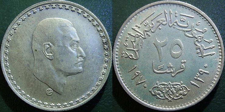 25 Piastre - 1970