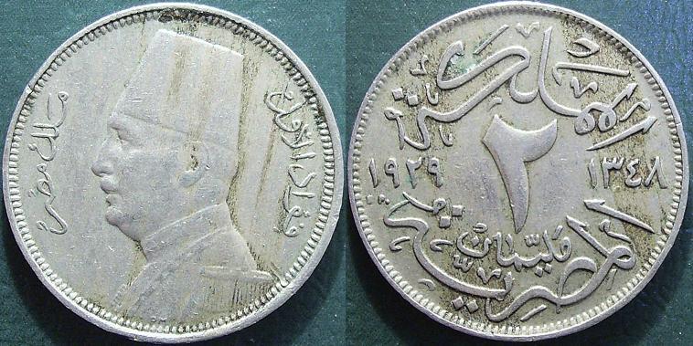 2 Milliemes – 1929