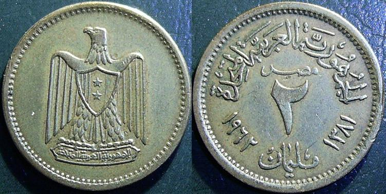 2 Milliemes – 1962