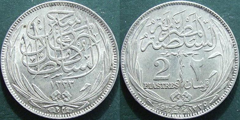 2 Piastre – 1917