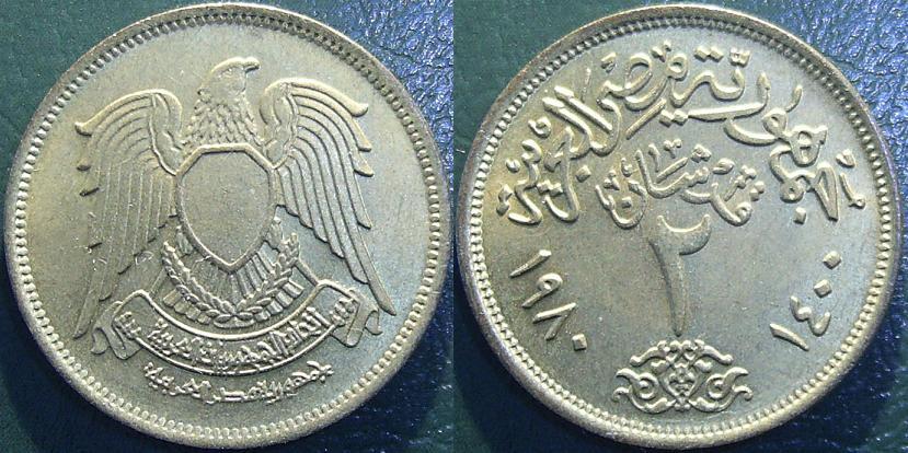 2 Piastre - 1980