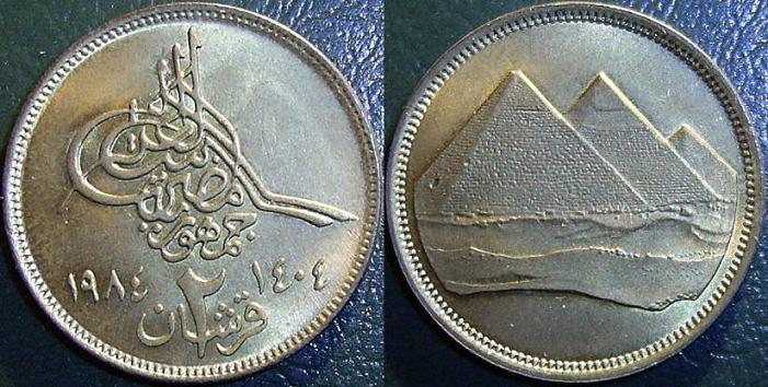2 Piastre – 1984 – 1404