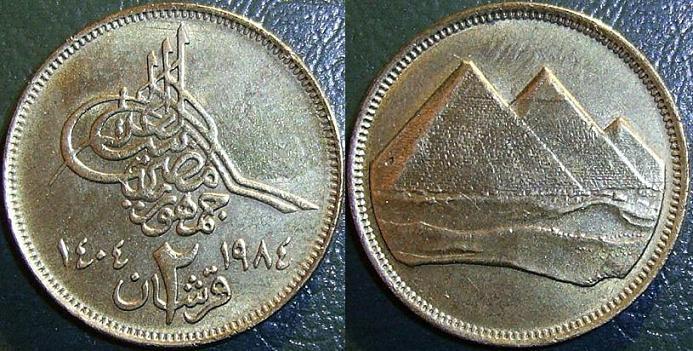 2 Piastre – 1404 – 1984
