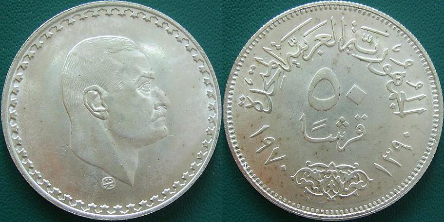 Egitto - 50 Piastre - 1970
