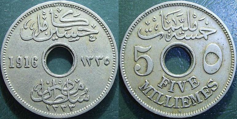 5 Milliemes – 1916