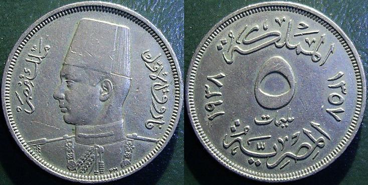 5 Milliemes – 1938