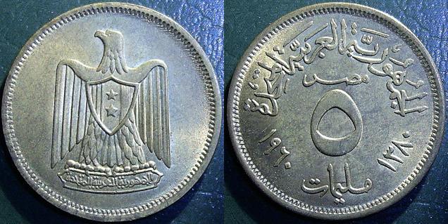 5 Milliemes - 1960