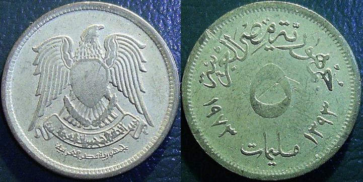 5 Milliemes - 1973
