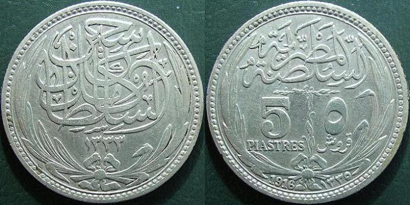 5 Piastre – 1916