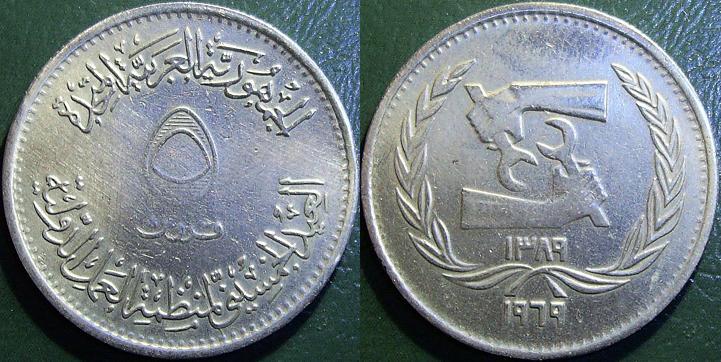 5 Piastre - 1969
