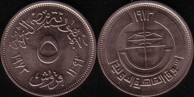 Egitto – 5 Piastre – 1973 – Fiera