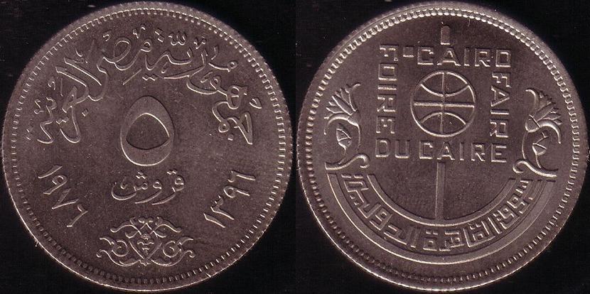 Egitto – 5 Piastre – 1976 – Fiera
