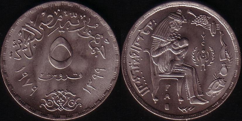 Egitto – 5 Piastre – 1979