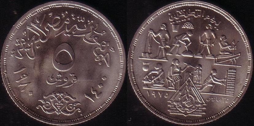 Egitto – 5 Piastre – 1980 – Professioni