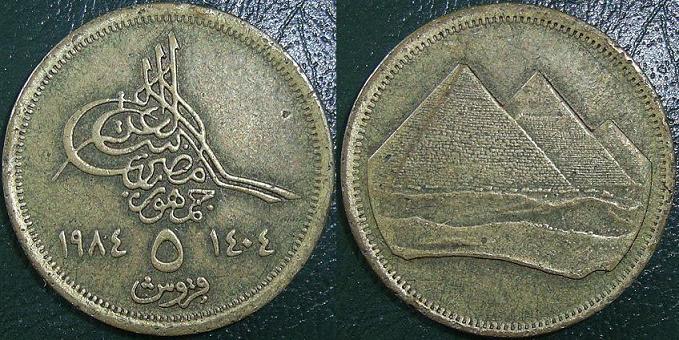 5 Piastre – 1984 – 1404