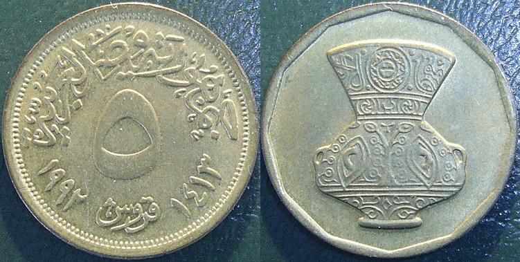 5 Piastre - 1992