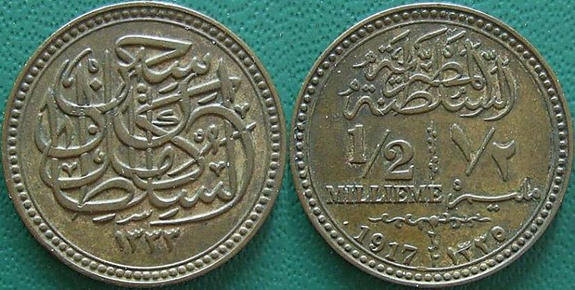 Egitto – Mezzo Millieme – 1917