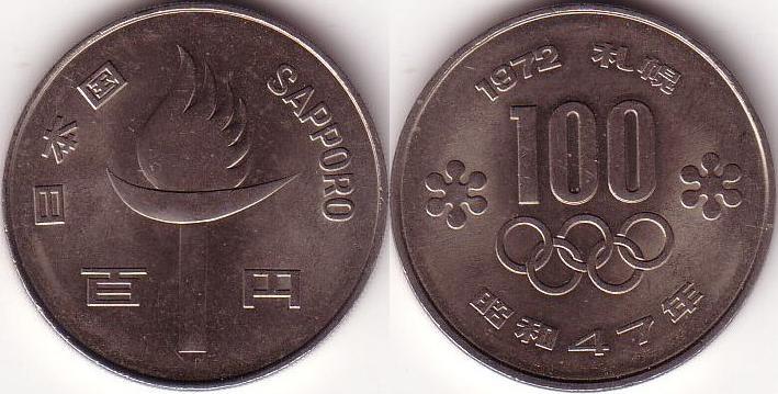 Giappone – 100 Yen – 1972 – Sapporo