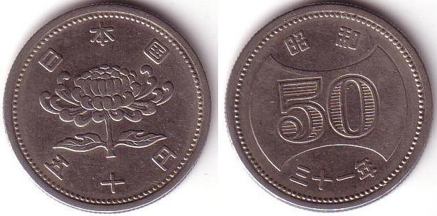 Giappone – 50 Yen – 1956