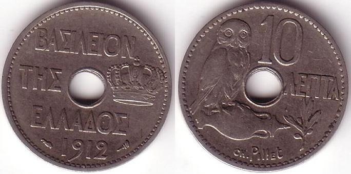 10 Lepta - 1912