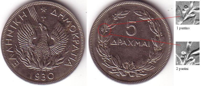 5 Dracme - 1930