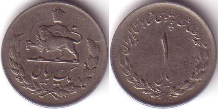 Iran – 1 Rials – 1956
