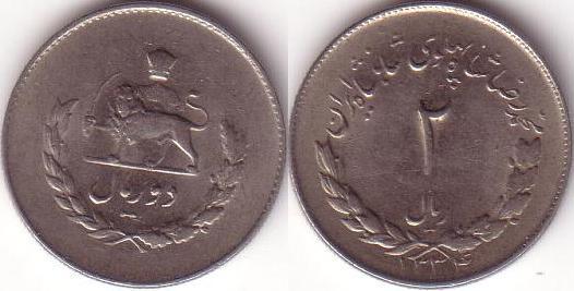 Iran – 2 Rials – 1955