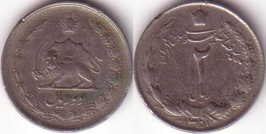Iran – 2 Rials – 1972