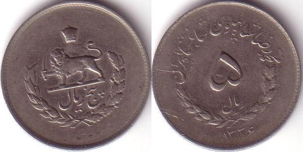 Iran – 5 Rials – 1955