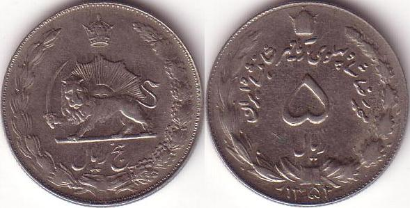 Iran – 5 Rials – 1973