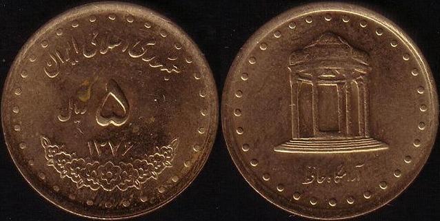 Iran – 5 Rials – 1997