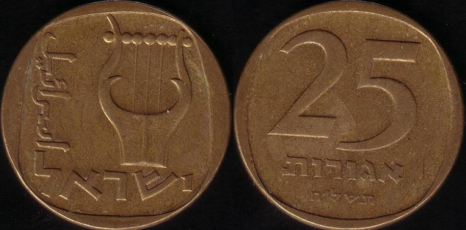 Israele – 25 Agorot – 1978