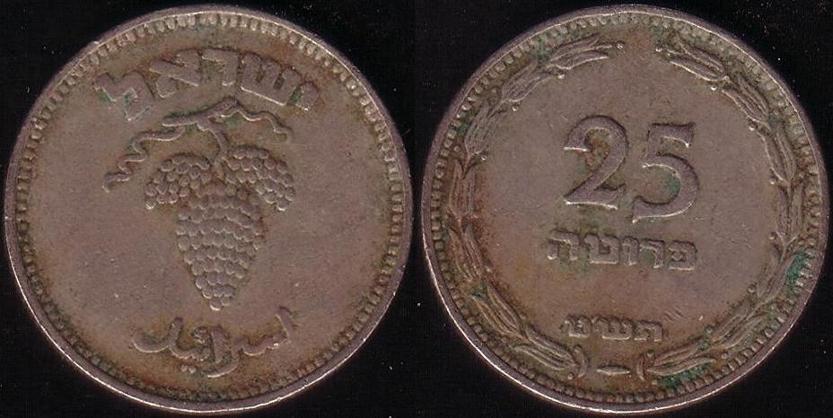 25 Prutah - 1949