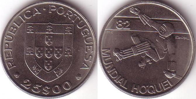 Portogallo - 25 Escudos - 1983