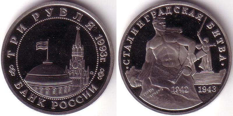 Russia - 3 Rubli - Battaglia di Stalingrado