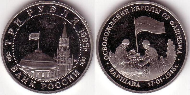 Russia - 3 Rubli - Liberazione di Varsavia